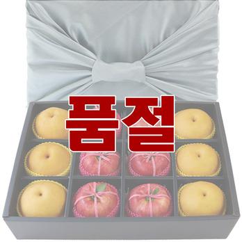 [7kg]명품-사과,배 혼합세트B(배6과입/사과6과입)