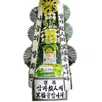 근조쌀화환