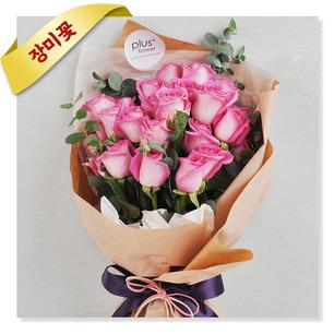 러브미(장미 꽃다발)