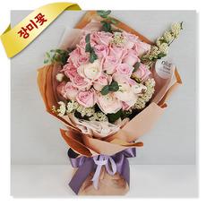 행복한사랑(장미 꽃다발)
