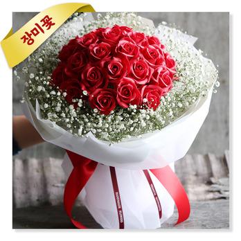 러브시그널(장미 꽃다발)