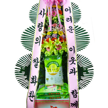 축하쌀화환