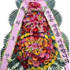 (특품)축하화환3단